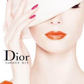 Cum să-ți pui în evidență bronzul: Colecția Summer Mix Dior