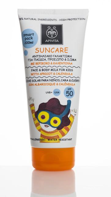 suncare kids spf50